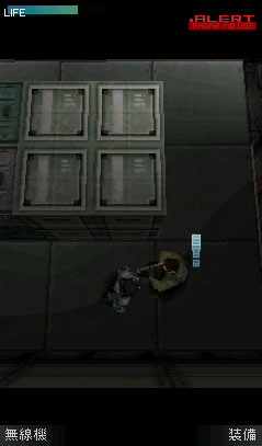 Metal Gear Mobile