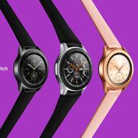 Samsung Pay ya está disponible para todos los Galaxy Watch en España