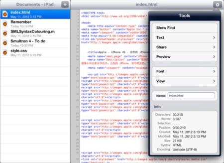 Smultron da el salto a iOS y a iCloud