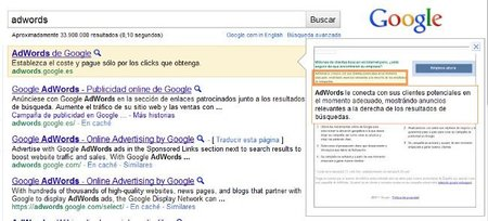 Instant Preview ya está disponible en los anuncios de Google Adwords