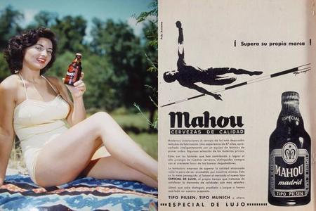 Mahou Vintage 8