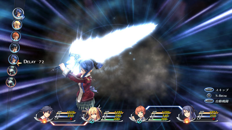 Foto de The Legend of Heroes: Trails of Cold Steel (8/18)
