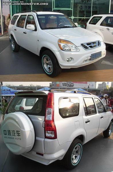 Honda CRV Chino