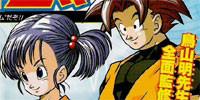 Primeras imágenes de Dragon Ball Online