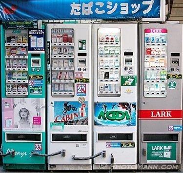 Máquinas de vending en Japón
