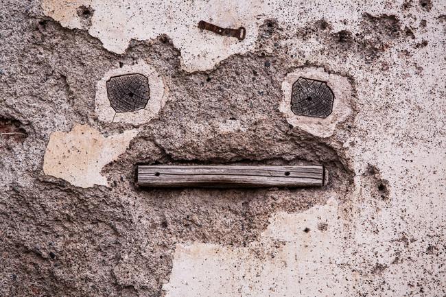 Esa pared me está mirando. Qué es la pareidolia y como sacarle partido