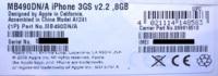 Un modelo de 8 GB del iPhone 3GS podría sustituir al actual modelo 3G