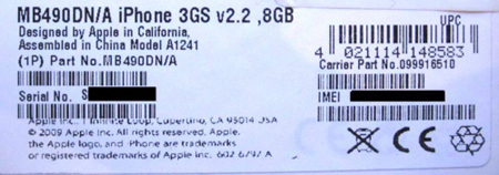 Un modelo de 8 GB del iPhone 3GS podría sustituir al actual modelo 3G