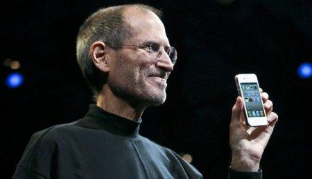 El Gran Hermano te vigila; dimes y diretes sobre el almacenamiento de datos en tu iPhone