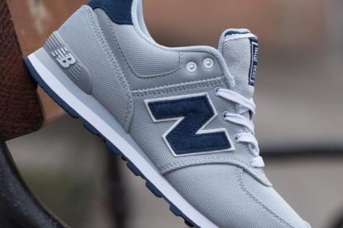 9 zapatillas New Balance para hombre y mujer por menos de 35 euros en Amazon