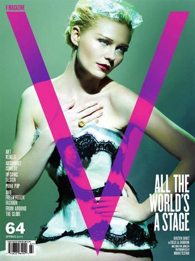 kristen-dunst-v-magazine-1
