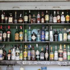Foto 16 de 17 de la galería bar-tarambana en Trendencias Lifestyle
