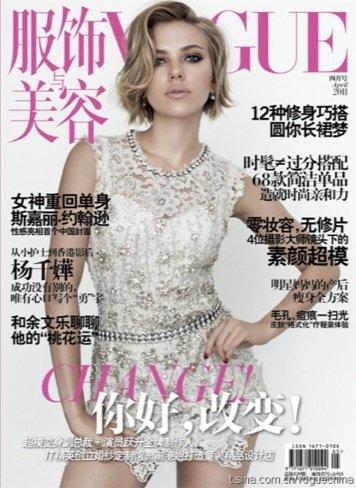 Vogue China sigue apostando por la tendencia romántica y por Scarlett Johansson en 2011