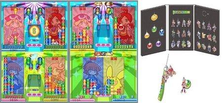 Puyo Puyo!! Nintendo DS