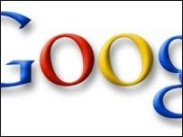 Google phone: se acabaron los rumores