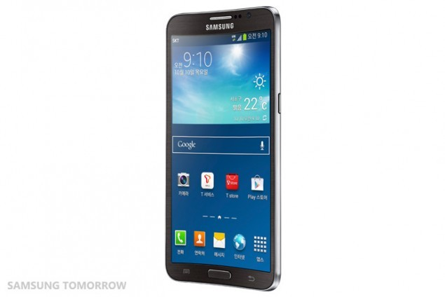 Foto de Samsung Galaxy Round 2 (2/6)