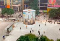 Así luce el gran mural de la futura Apple Store de Chongqing previo a su próxima apertura