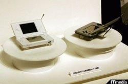 Nintendo DS con navegador y televisión