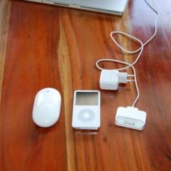 Foto 3 de 4 de la galería iphone-valles-tecnologic en Xataka