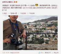 Canon 3D, 46 Megapíxeles de rumores de nuevo