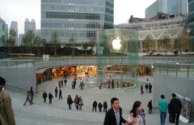 Apple ha eliminado aplicaciones VPN en la App Store de China