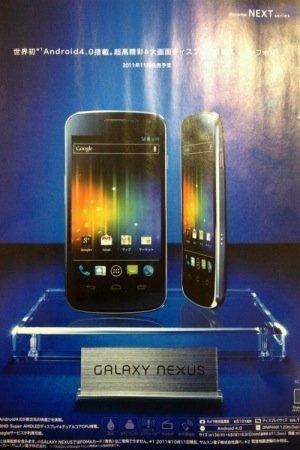 El Galaxy Nexus queda al descubierto antes de tiempo