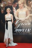 Grace of Monaco triunfa poco pero al menos a nuestra Nicole Kidman le sirve para ir bien mona