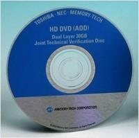 3X DVD, haciendo más barato el HD