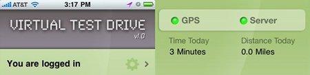 vev-drive.jpg