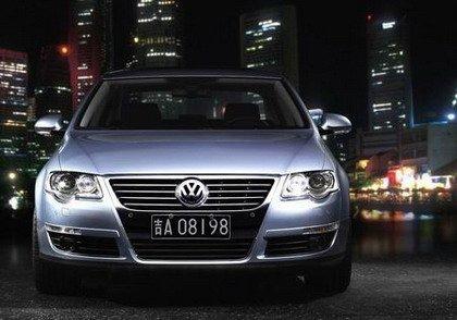 Volkswagen Magotan, el Passat para China