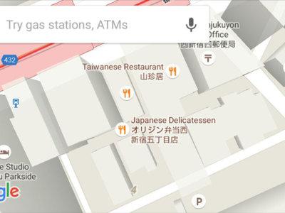 Google Maps te muestra qué es cada negocio exactamente... aunque por ahora solo en Japón