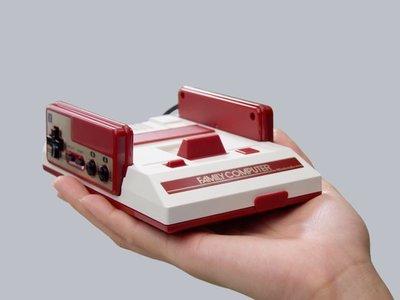 La Famicom Mini escondía un mensaje oculto dentro de su código interno