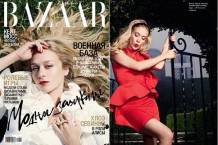 Chloë Sevigny es Alicia en el País de las Maravillas en Harper's Bazaar Rusia