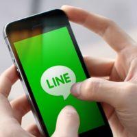 Line se une al paquete de aplicaciones que no consumen datos en TIGO