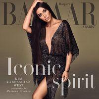 Kim Kardashian sexy y elegante en Harper's Bazaar Arabia: otro paso feminista en el mundo árabe