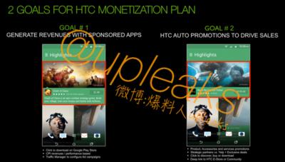 HTC BlinkFeed podría incluir anuncios próximamente