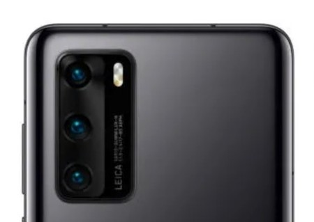 The rear camera triple the Huawei P40