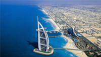 En Dubai tienen la tecnología para cuantificar la felicidad de sus habitantes