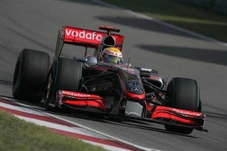 Los horarios del Gran Premio de Alemania