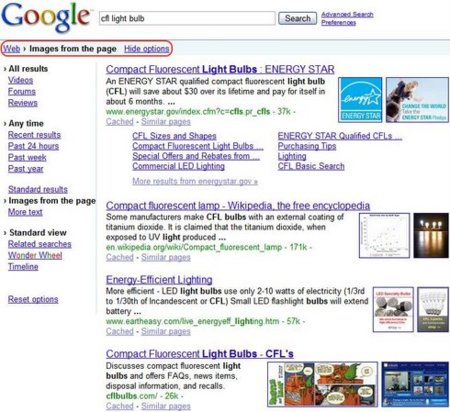 Google añade Search Options y adopta microformatos