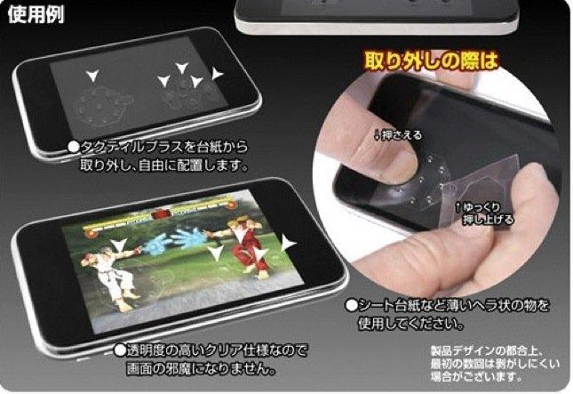 Control iPhone