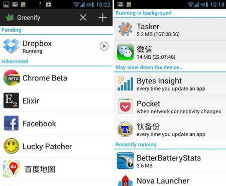 Greenify mejora la autonomía de tu dispositivo Android