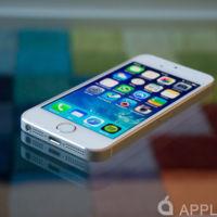 Por qué me ilusiona un iPhone de 4 pulgadas