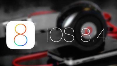 iOS 8.4 tiene una cuarta beta y ya se prepara para la llegada de Apple Music
