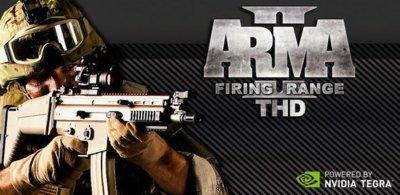 Arma II: Firing Range THD, el espectacular simulador de tiro para Nvidia Tegra 2