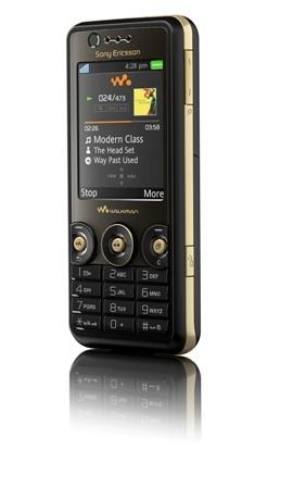 Sony Ericsson W660 presentado
