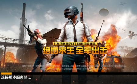 'PlayerUnknown's Battlegrounds' llega a Android: probamos el juego de batallas multijugador que está arrasando