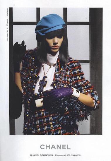 Más fotos de Freja Beha para Chanel 2007/2008