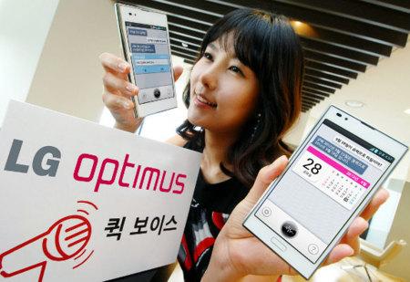 LG Quick Voice también nos invita a hablarle al teléfono
