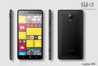 ZTE Nubia W5, así podría ser el retorno con Windows Phone 8.1
